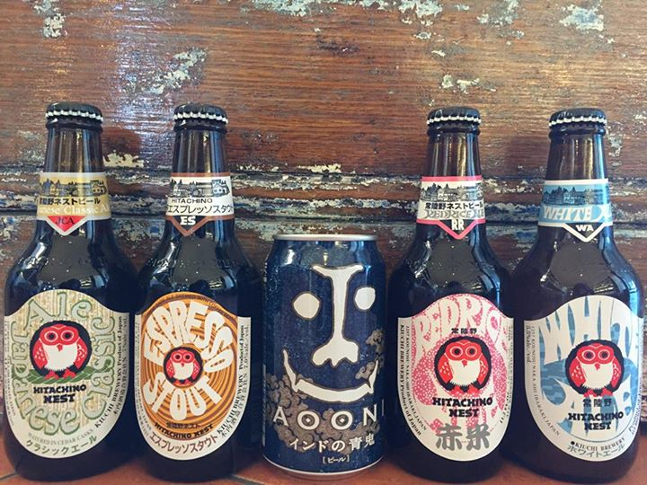 Hitachino Nest Beer & Yoho 'Aooni' IPA